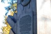 LOBEZ-Swietoborzec-pomnik-2009-002
